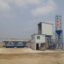 25m3/h YHZS25 Mobile Ready Mix Concrete Plant Mobile Batch Best Manufacturer of Mobile Mix