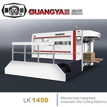 LK1450 Automatic carton box die cutting and creasing Machine