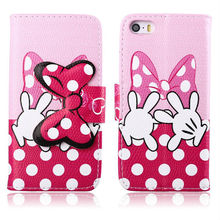 Leather for iPhone 5 Case with Butterfly Knot Magnetic Button
