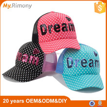 Custom design children felt hats Sequined kids children cap trucker in fashion