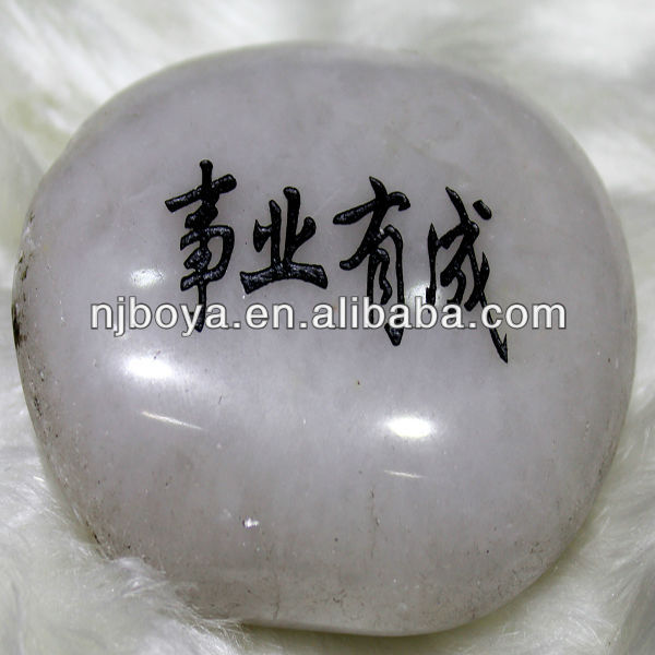 engraved pebble stone with chinese word