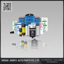 kirloskar oil engines for mitsubishi huayuan 231-1105020 lube oil coreless filter for the yuchai engine for om442la