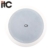 "Best 200w baffle 8"" hifi ceiling speaker for surround sound"