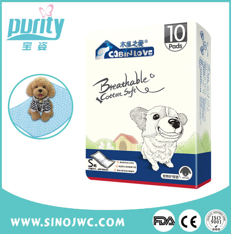 2014 New fabric washable puppy training pad