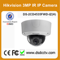 Good Price Hikvision 3MP Smart IP Outdoor Dome Camera DS-2CD4535FWD-IZ(H)