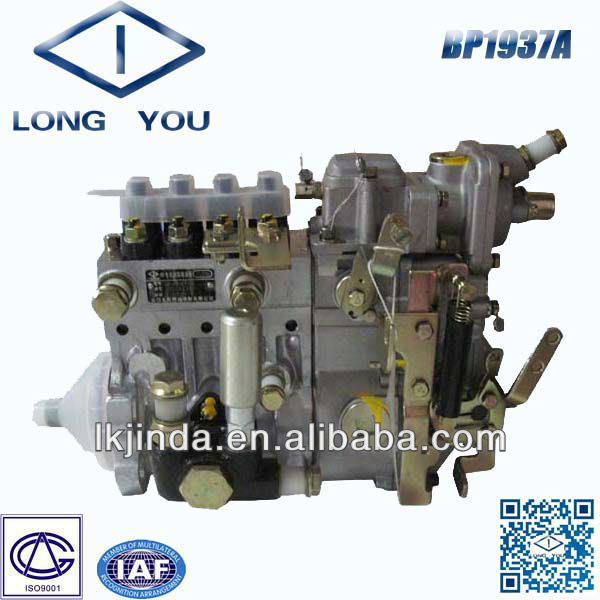 BP1937Afor yangchai engine fuel jnjector pump