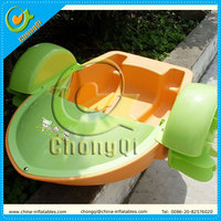 hot handle boat for kids