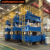 Y32 4-Column Metal Blanking Hydraulic Press (63ton-2000ton)