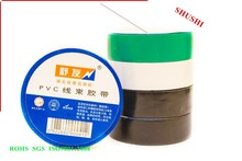 high quality PVC Tape/PVC electric tape/high quality used PVC tape, adhesive black insulation PVC