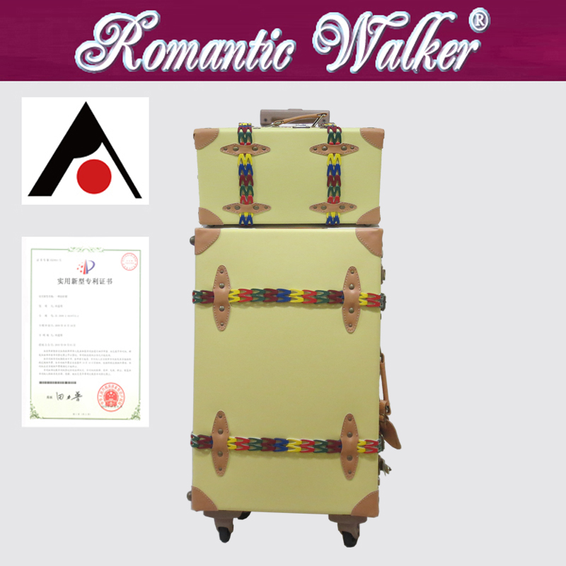 PU Leather trolley luggage set\ cosmetic box \ suitcase
