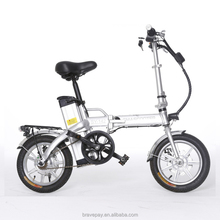 14 inch mini pocket electric folding bike 48V e bike conversion kit electric bicycle from china