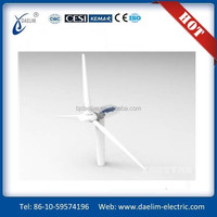 Clear energy 60KW small wind turbines power generator system