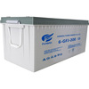 dry cell battery 12V 200Ah Deep Cycle battery Gel