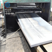 China Manufacturer High Precision Customized Thin Metal Hot Rolled Steel Sheet
