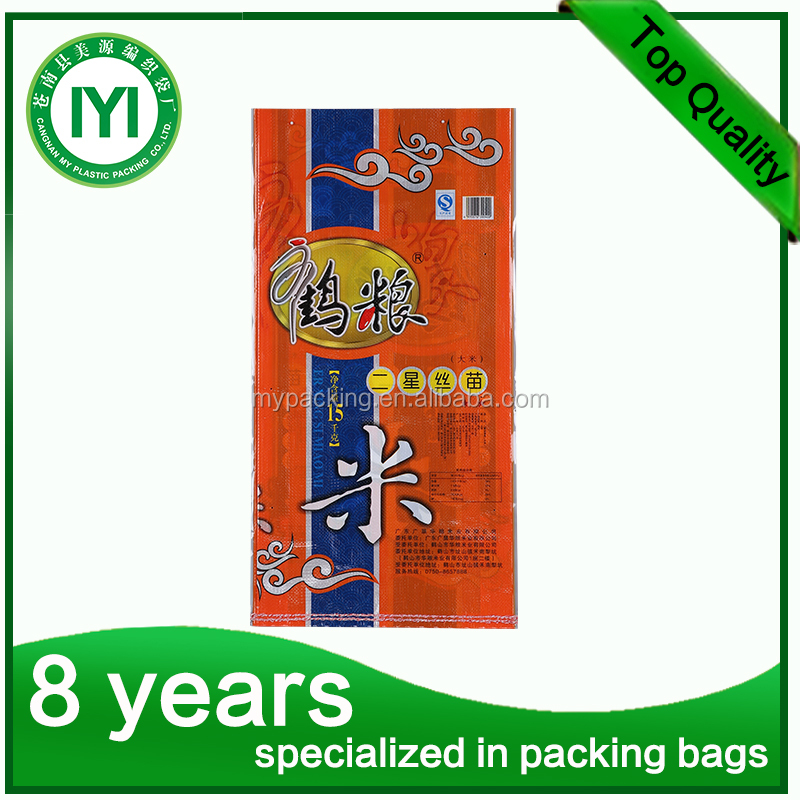 flour bags/rice bags/chemical bags cutting and sewing machine for pp woven bag