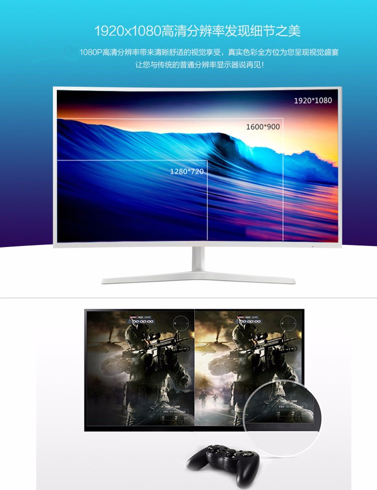 32 inch curved led monitor (1).jpg