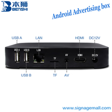interactive full hd android 4.4 tv box xbmc media player h.265 hevc advertising digital kiosk