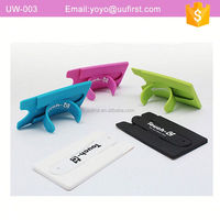 Low Price Mini Phone Accessory One Touch Silicone Stand Touch U Stand