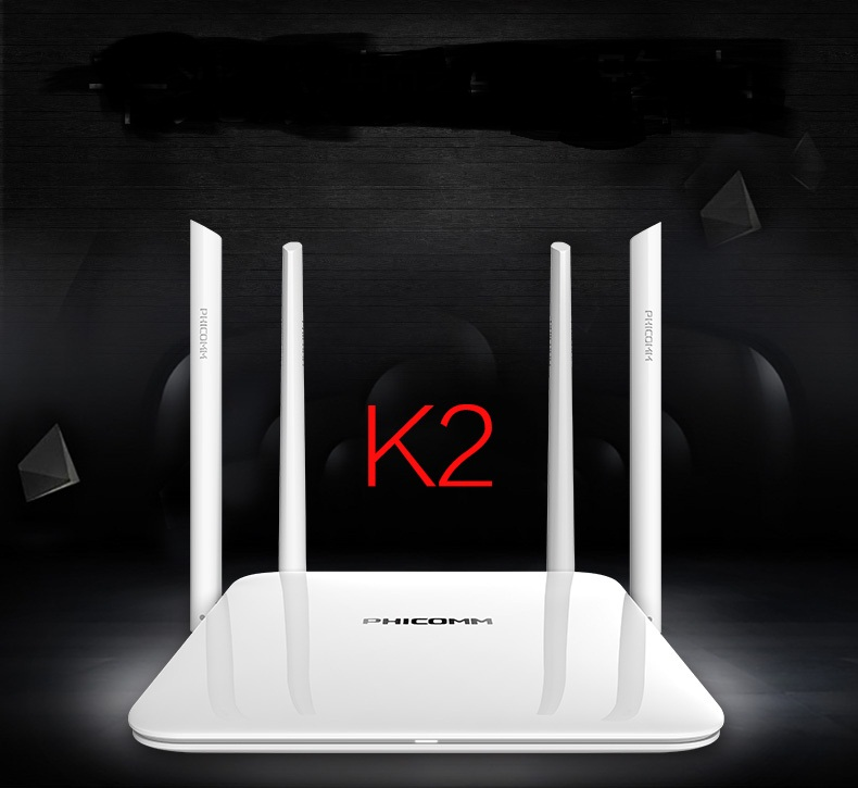 Power Penetration WiFi Router 1167Mbps 2.4G 5G Dual Band 4 Antennas English