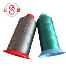 100% high tenacity nylon raw material sewing thread cone