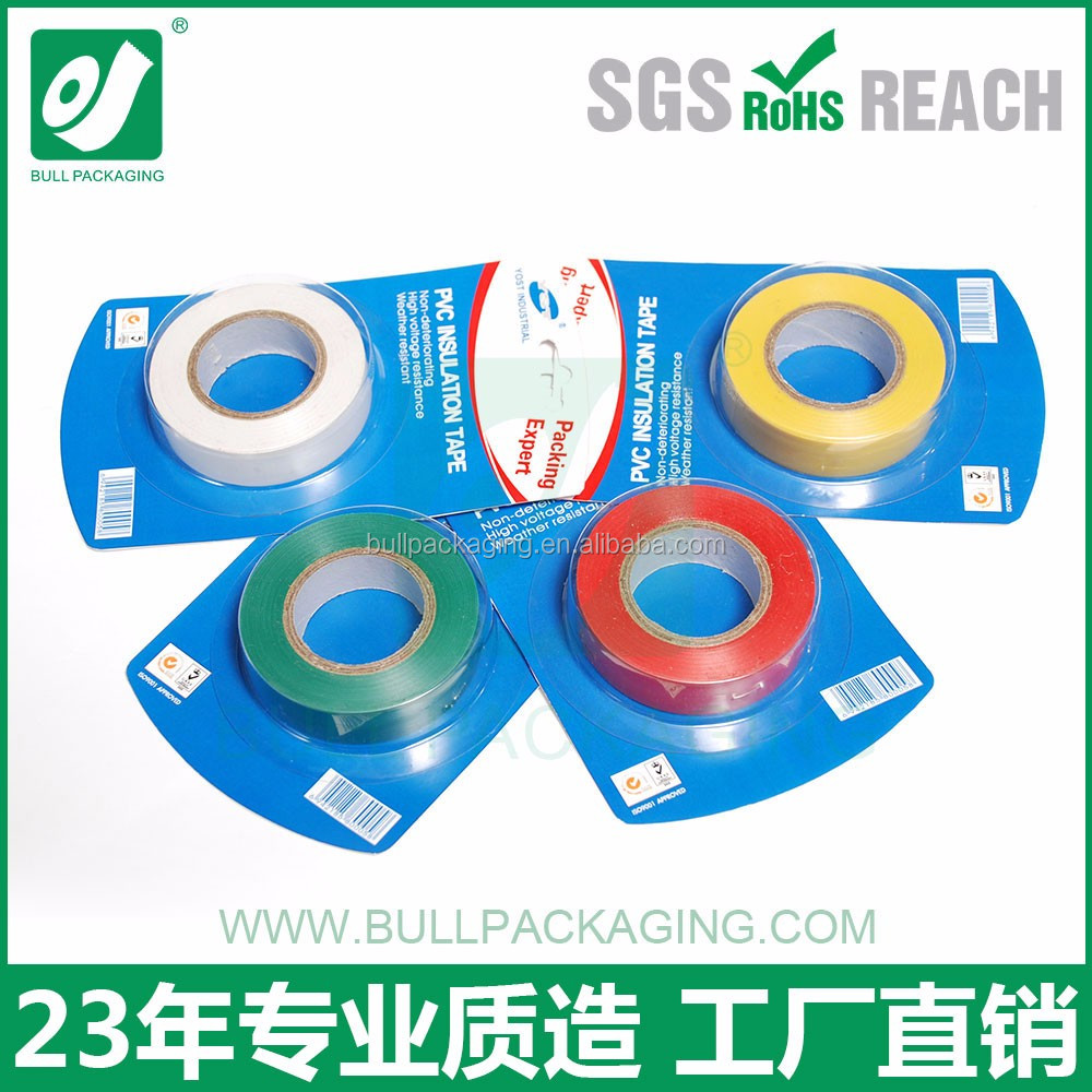 2017 new sealing tape custom tape Single sided pvc Electrical insulation tape