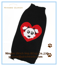 M52 machine knitted large size pet sweater