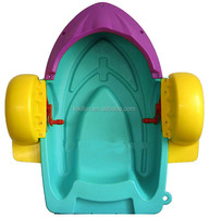 Colorful electric swimming pool paddle boat for sale