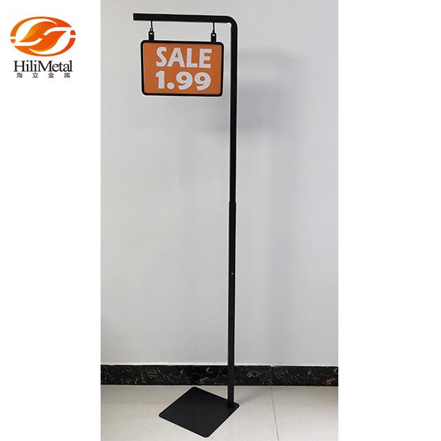 Paper display sign holder pop pallet floor stand for supermarket poster frame