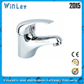 2015 9003A Single lever basin faucet, basin mixer
