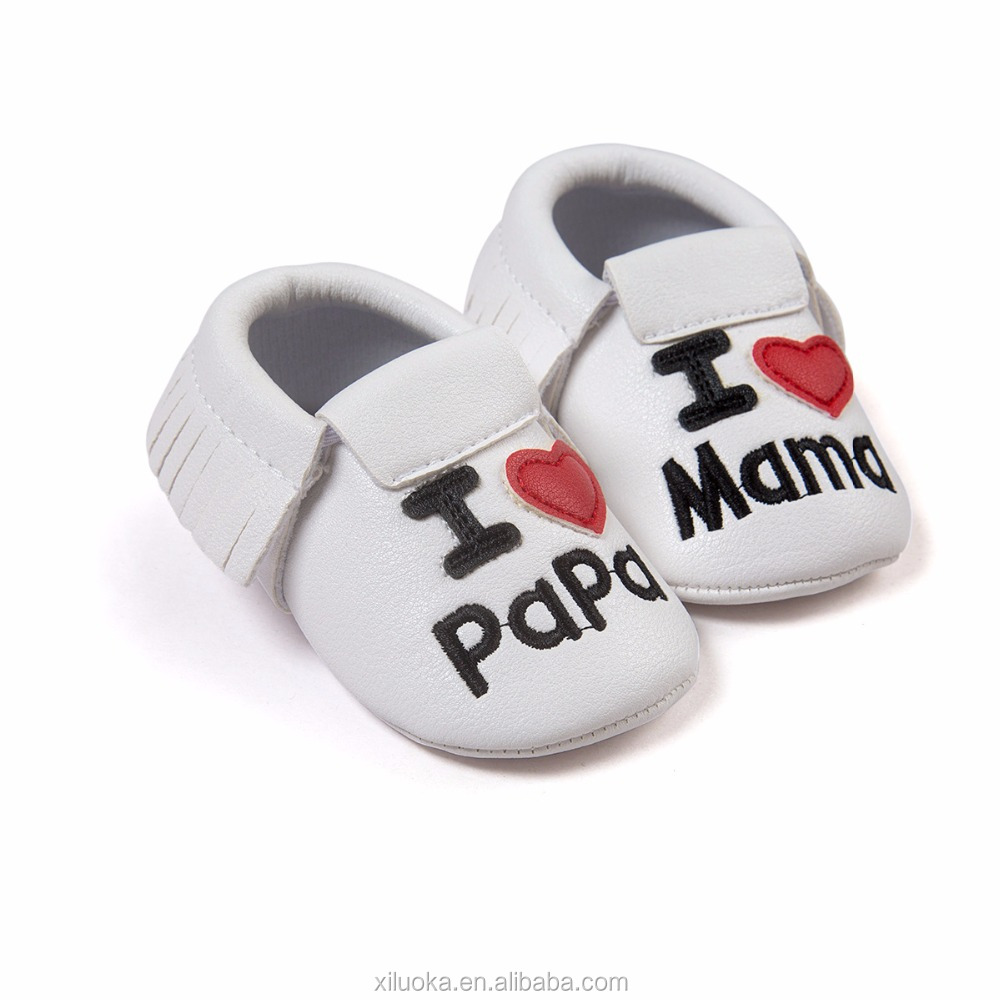 I Love Papa MaMa baby soft leather plain white moccasins shoes