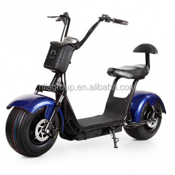 Leadway 18 inch boys electric city coco bike motor