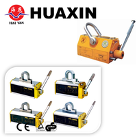 huaxin hot sale 100 kg magnetic lifter, permanent lifter