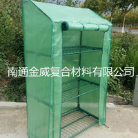 KINGWAY Agricultural Greenhouses Sun Shade Net