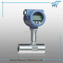 China supply mag liquid food turbine flow meter with alarm