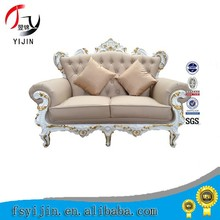 popular design royal wedding sofa
