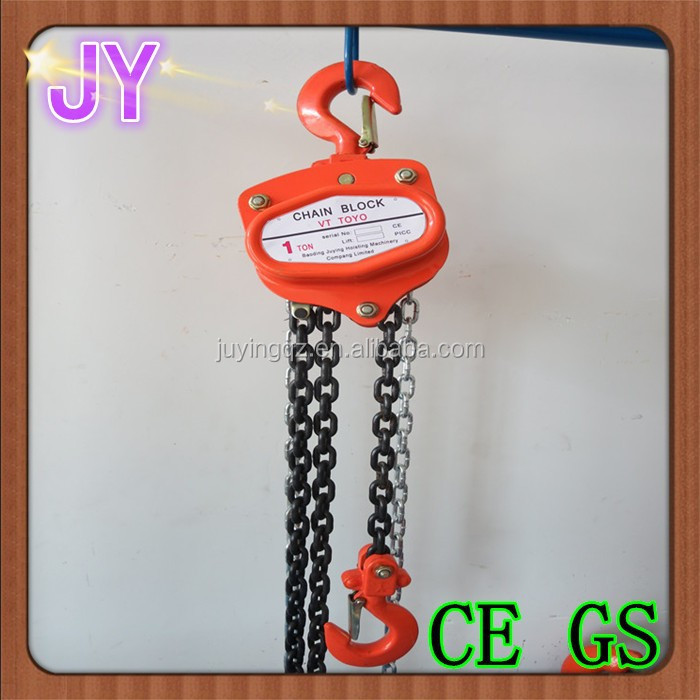 Manually lifting equipment small compact toyo hoist
