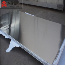 china 3xxx 1xxx blue film polished/anodized mirror aluminum sheet with best price