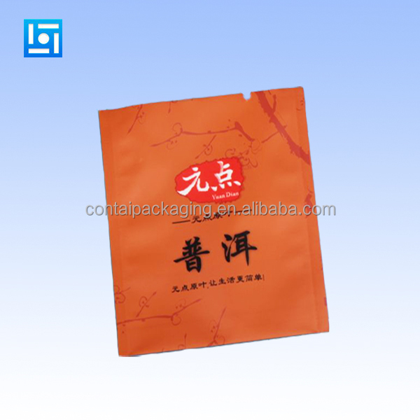 Moisture proof aluminum foil empty tea bag biodegradable custom plastic tea bag packaging factory