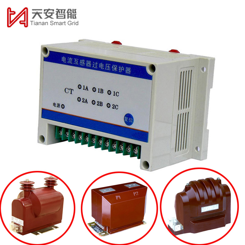 TAZ-380 Current Transformer CT Secondary Over-voltage Protection Relay