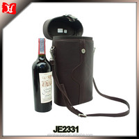 Chocolate Leather Double Deluxe Wine Carrier, Luxury single wine bottle holder