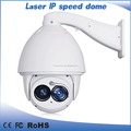 2015 dome style 300m IR distance PTZ water proof laser camera ip