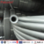 HDPE Pipe Pex Gas Pipe with Pipe Tools