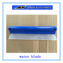 car water blade for cleaning