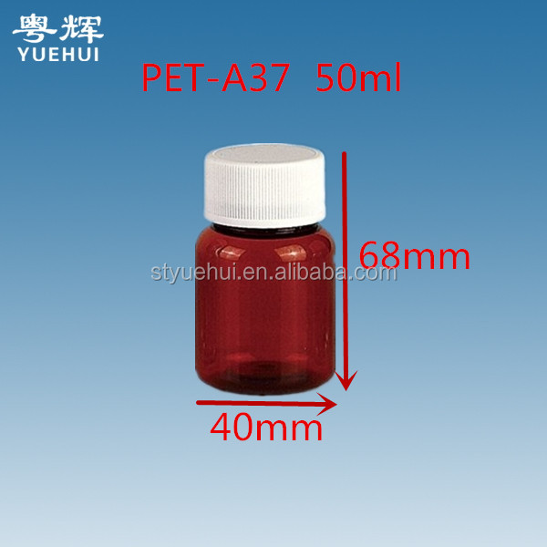 50ml empty plastic drug bottle,amber capsule bottle for plastic pill vials,PET pharmaceutical containers for medicine packaging