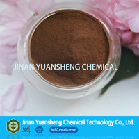 Coal Briquette Binder and coke binder Sodium Ligninsulfonate Powder MN
