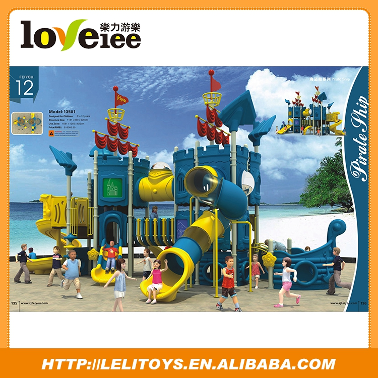 Children Outdoor Playground For Amusement Park, Kids Outdoor Playground Items