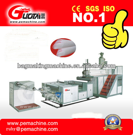 CE approved one screw air bubble packaging making machine