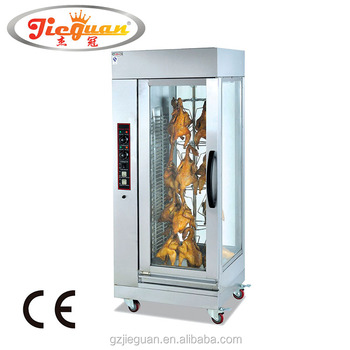 Electric Vertical Rotisserie with CE certificate (EB-206)