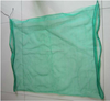 80X100cm round wire green colour date bag