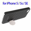 New Arrival Private Label Kickstand Case For Iphone se For Iphone 6s, Phone Cover Case For Iphone 5 For Sale